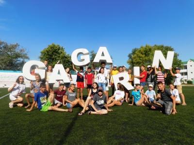 Детский оздоровительный лагерь Гагарин - Крым